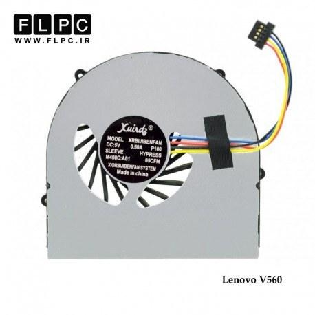 تصویر فن لپ تاپ لنوو Lenovo Ideapad V560 Laptop CPU Fan