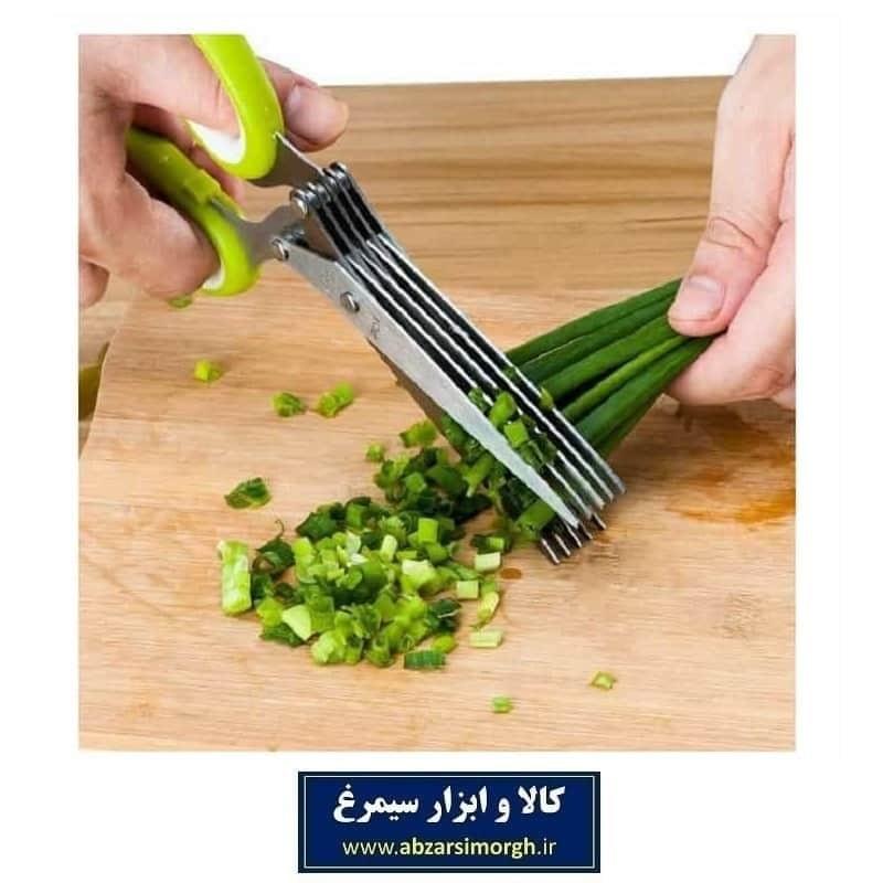 تصویر قیچی آشپزخانه سبزی خرد کن HGC-019