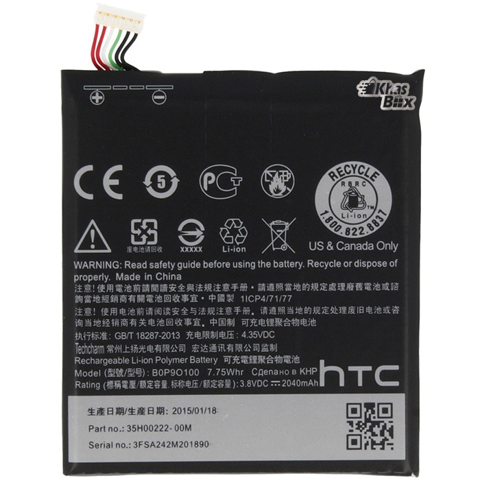 main images باتری اورجینال گوشی HTC Desire 620 HTC Desire 620 Original Battery
