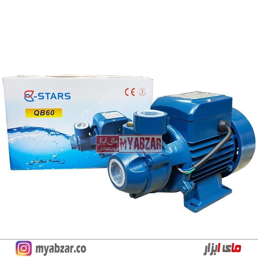تصویر پمپ آب نیم اسب استارس مدل STARS QB60