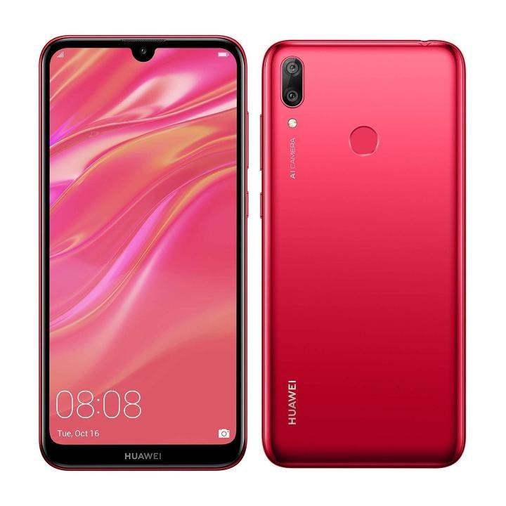 گوشی هوآوی Y7 Prime 2019 | ظرفیت ۳۲ گیگابایت
