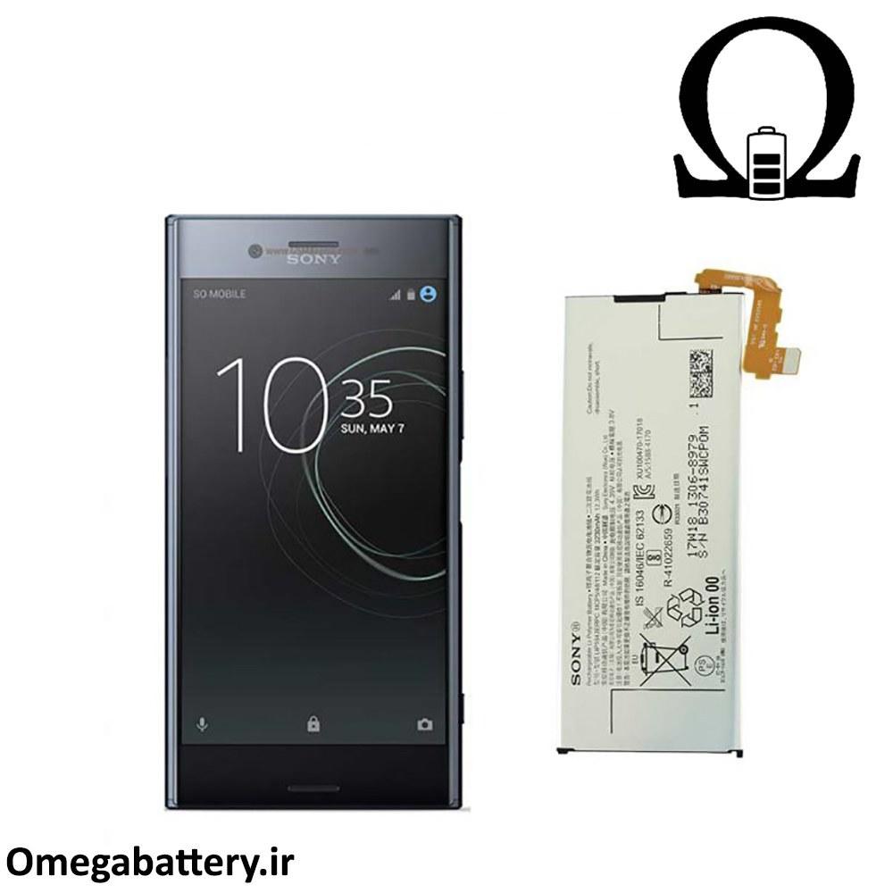 تصویر باتری سونی Sony Xperia XZ Premium Sony Xperia XZ Premium Battery