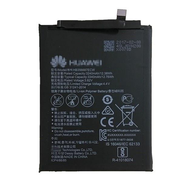 عکس باتری گوشی هواوی Huawei Mate 10 Lite مدل HB356687ECW Huawei Mate 10 Lite Battery HB356687ECW باتری-گوشی-هواوی-huawei-mate-10-lite-مدل-hb356687ecw