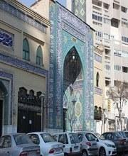 تصویر مسجد الزهرا(س)منطقه2