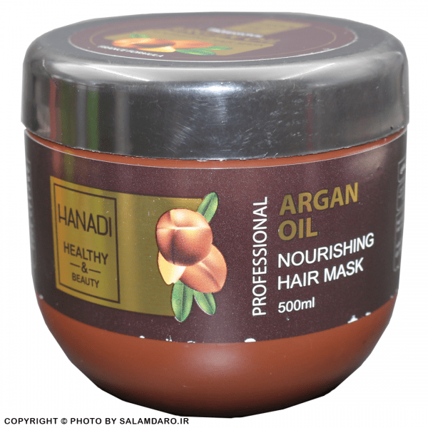 تصویر ماسک مو مغذی حاوی روغن آرگان 500میلهانادی ا Hanadi Argan Oil Nourishing Hair Mask 500ml Hanadi Argan Oil Nourishing Hair Mask 500ml