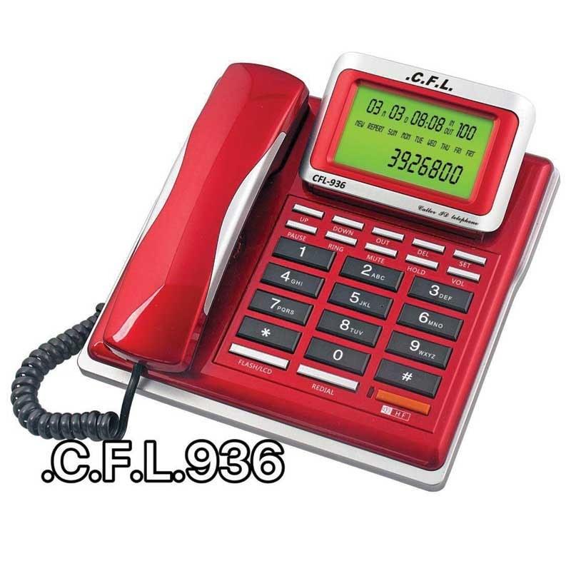 تصویر تلفن رومیزی سی اف ال CFL 936 C.F.L.936 telephone