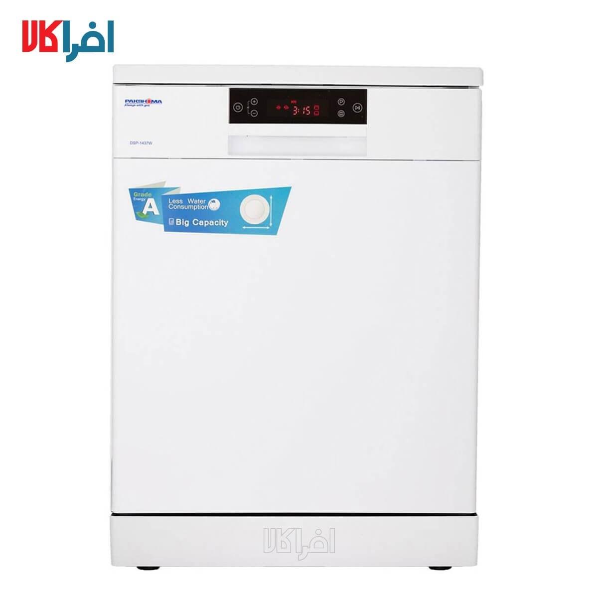 ماشین ظرفشویی پاکشوما 14 نفره مدل MDF 14302