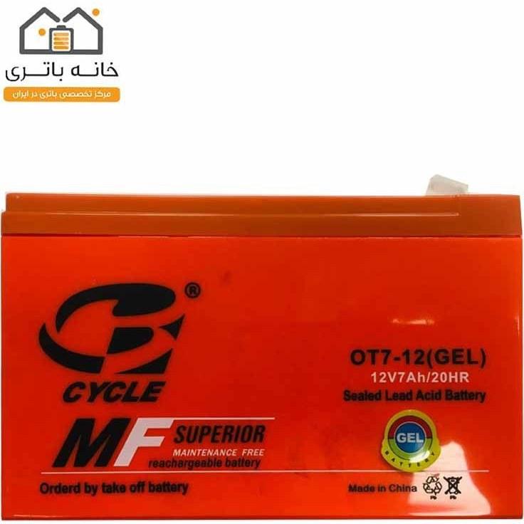 باتری سیلد اسید 12 ولت 7 آمپر سایکل  Cycle