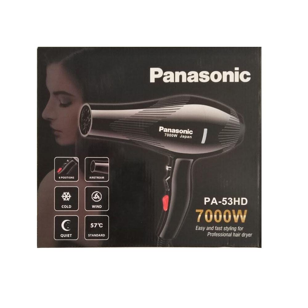 سشوار پاناسونیک  Panasonic