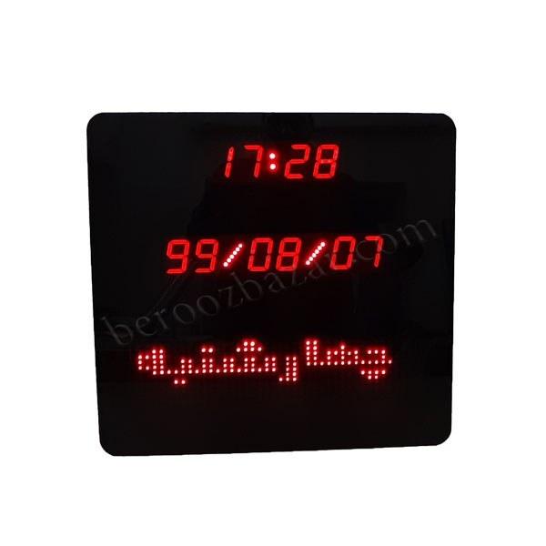 image ساعت و تقویم دیجیتال اداری بانکی ۳ ردیف EB5