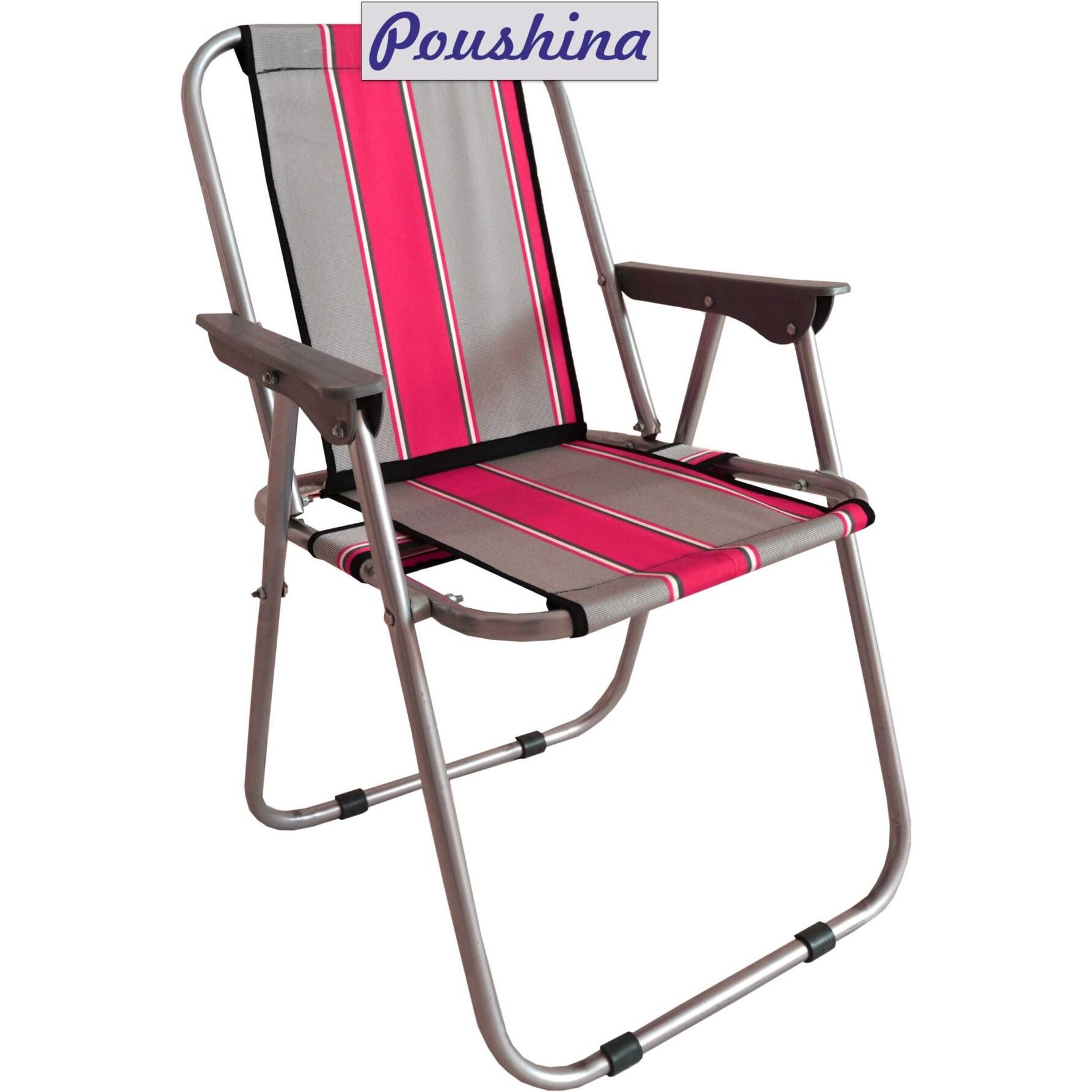 تصویر صندلی مسافرتی تاشو پوشینا کد 511