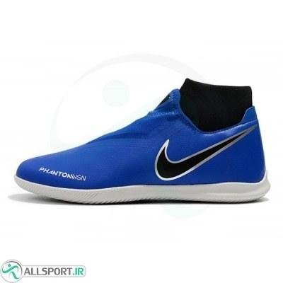 کفش فوتسال نایک فانتوم طرح اصلی آبی نقره ای Nike Phantom Vision Blue Silver