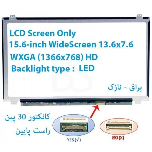 تصویر LED شفاف لپ تاپ LENOVO مدل G5070 LCD 15.6 WideScreen HD LAPTOP LENOVO G5070