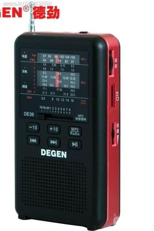 رادیو DEGEN مدل DE36 |