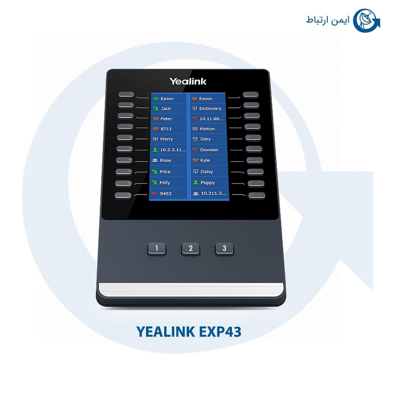 تصویر کنسول گوشی یالینک مدل EXP43