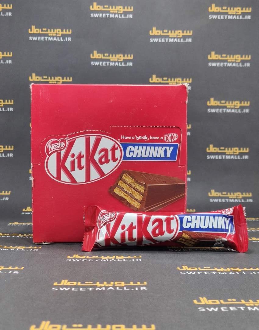 تصویر بسته 12 تایی ویفر شکلات کیت کت مدل چانکی Kitkat Chunky