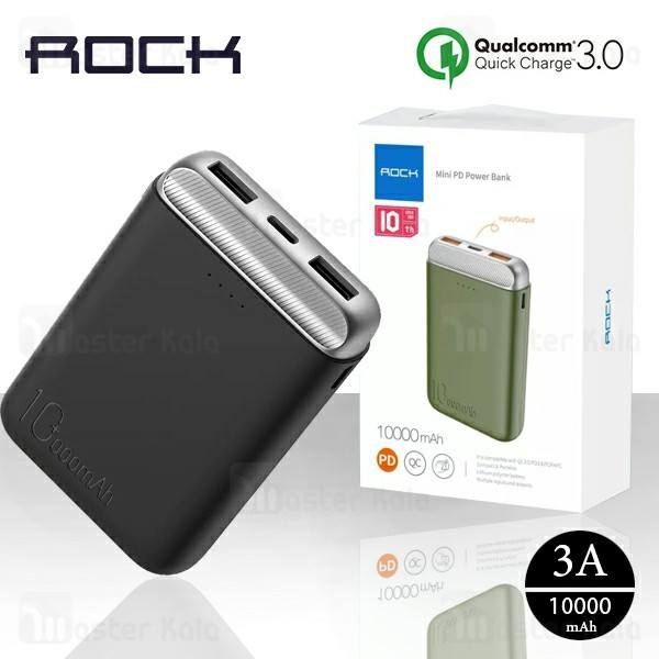 پاوربانک 10000 راک Rock RMP0405 Mini PD Power Bank فست شارژ QC3.0