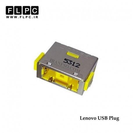 تصویر جک برق لپ تاپ سر یو اس بی Lenovo Laptop DC Jack USB Plug _FL709 پنج پایه از پشت کابلی