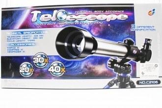 تلسکوپ پایه دارکد500274 |
