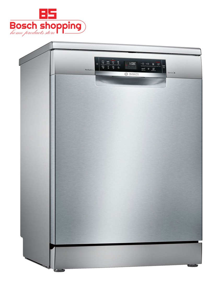 main images ماشین ظرفشویی بوش مدل SMS68MI04E Bosch dishwasher model SMS68MI04E