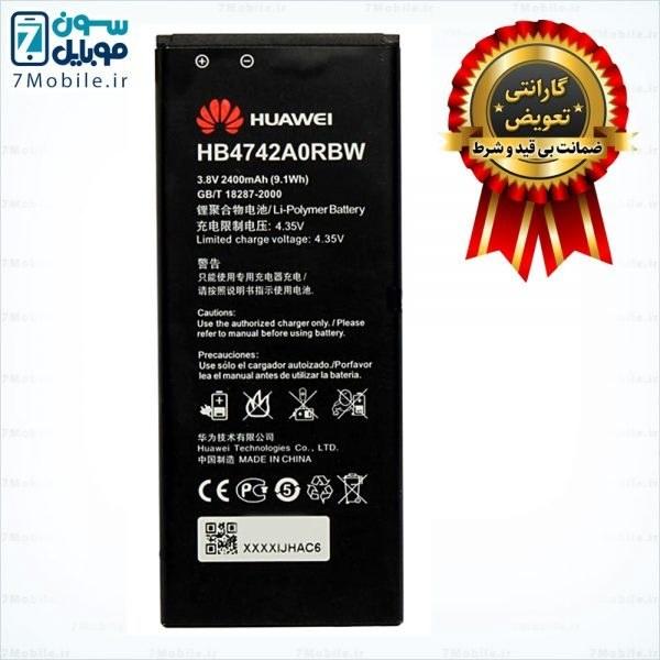 تصویر باتری اصلی Huawei Honor 3C با 6 ماه گارانتی