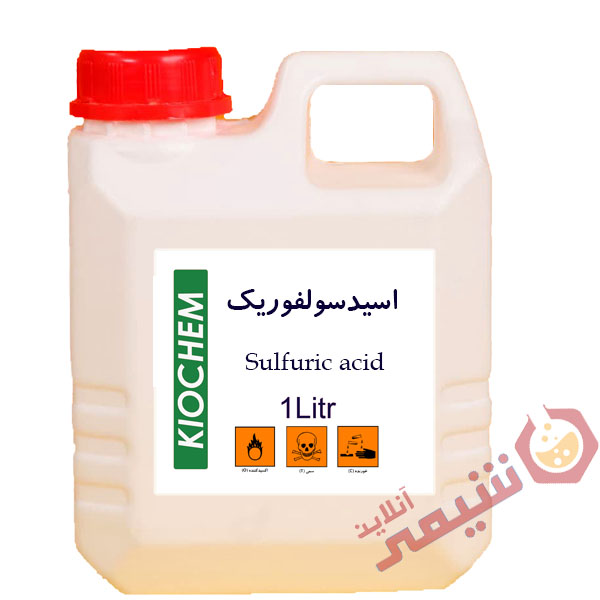 تصویر اسید سولفوریک