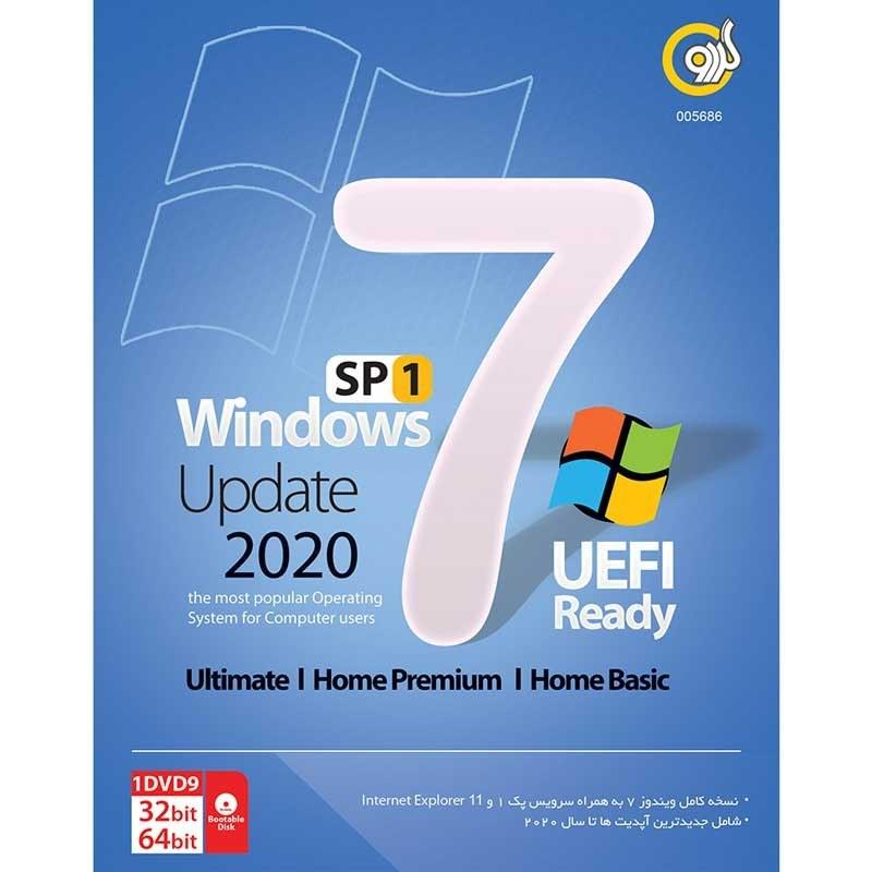 Windows 7 SP1 Update 2020 UEFI Ready 1DVD9 گردو