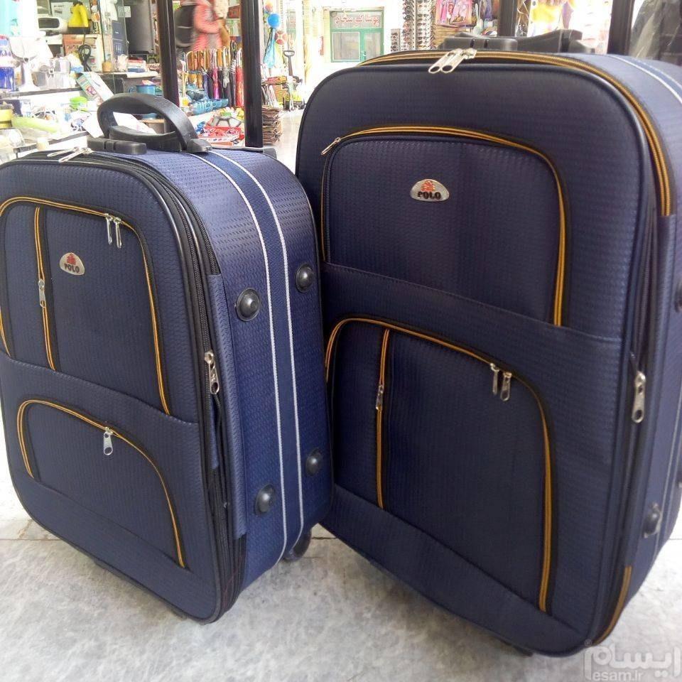 چمدان دو تیکه