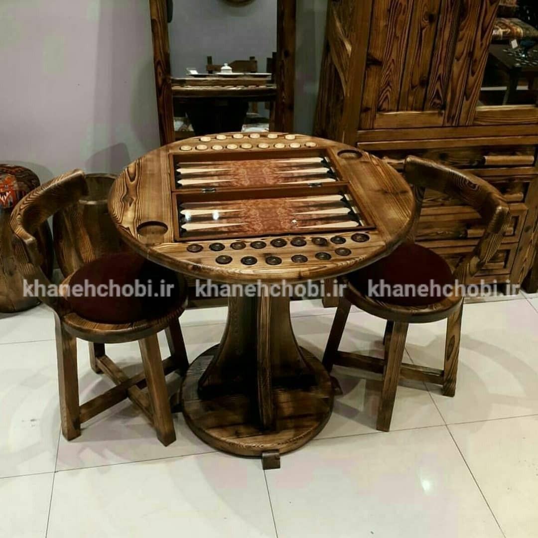 تصویر میز و صندلی تخته نرد و شطرنج صندلی مدل لهستانی مدل 001