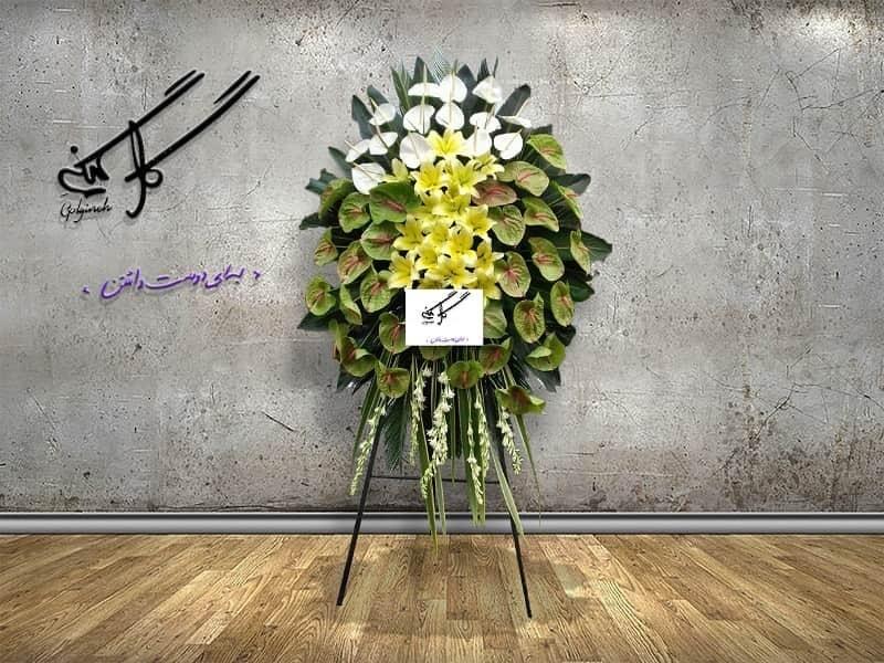 تصویر تاج گل ترحیم کد 0117