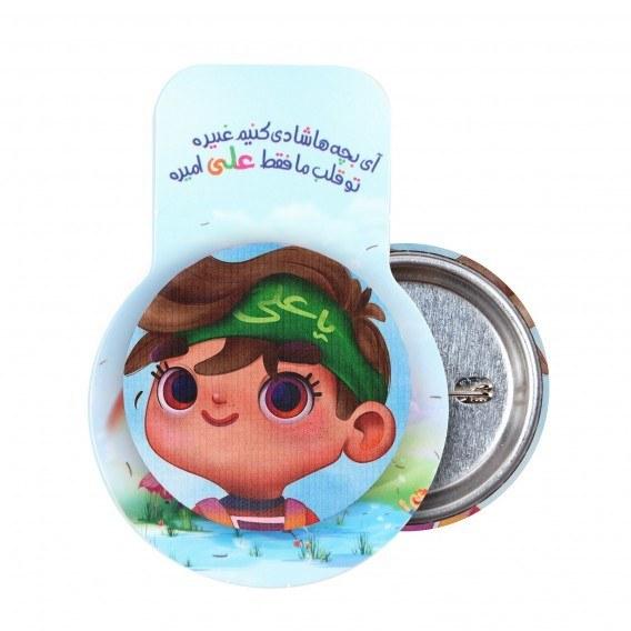 تصویر پیکسل مخمل کودکانه غدیر طرح پسرانه با شعار یا علی علیه السلام
