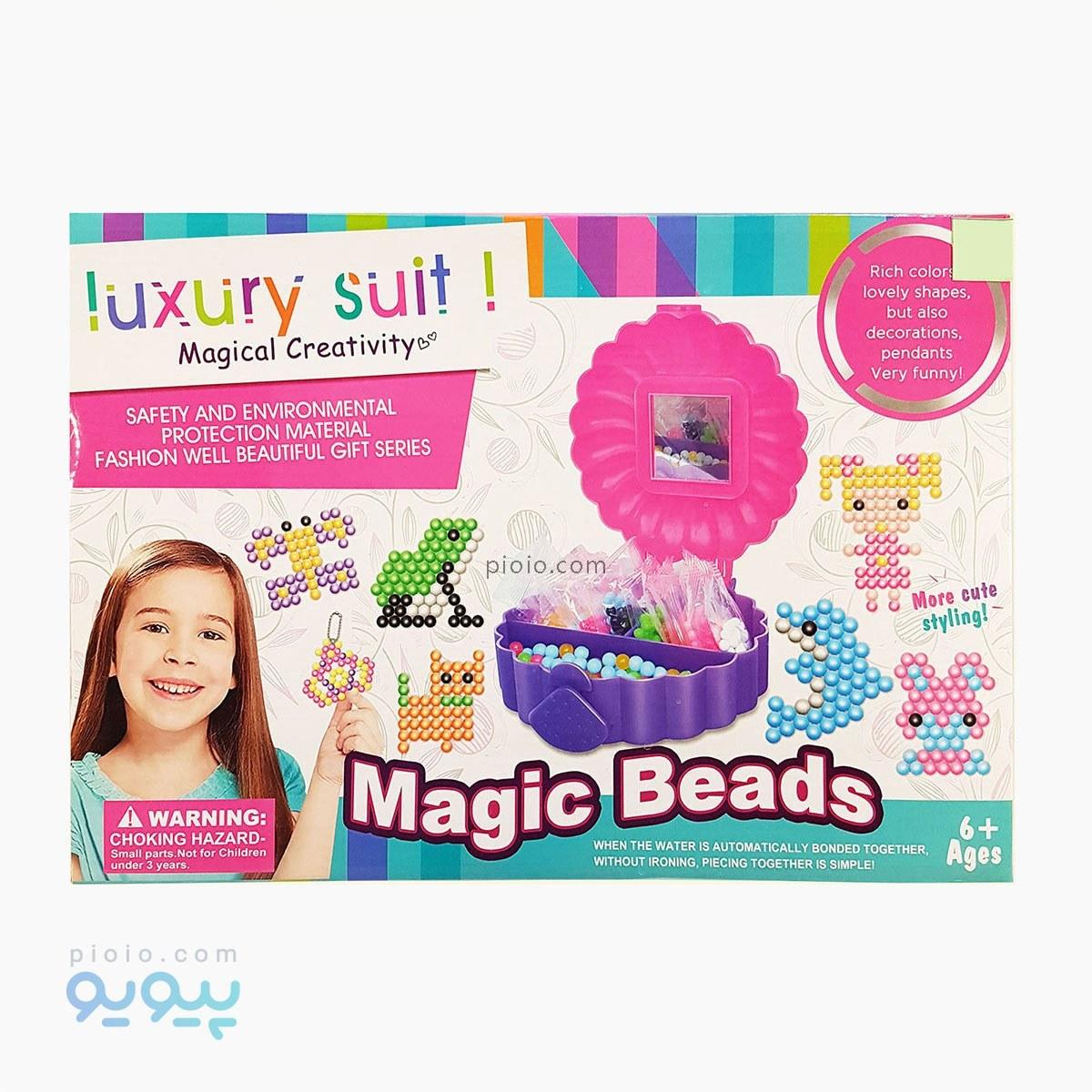 ست اسباب بازی جواهر سازی Magic Beads |