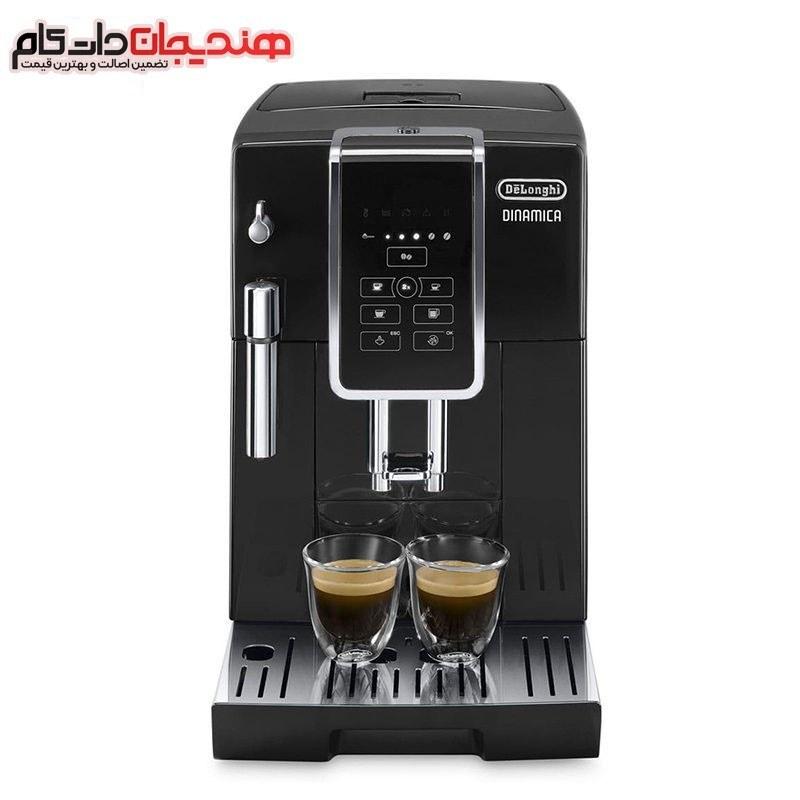 تصویر اسپرسوساز دلونگی مدل ECAM 350.15.B Delonghi ECAM 350.15.B Espresso Machine