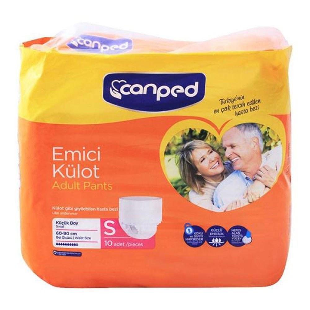 تصویر پوشک شورتی بزرگسال جان پد مدل Emici سایز اسمال بسته 10 عددی