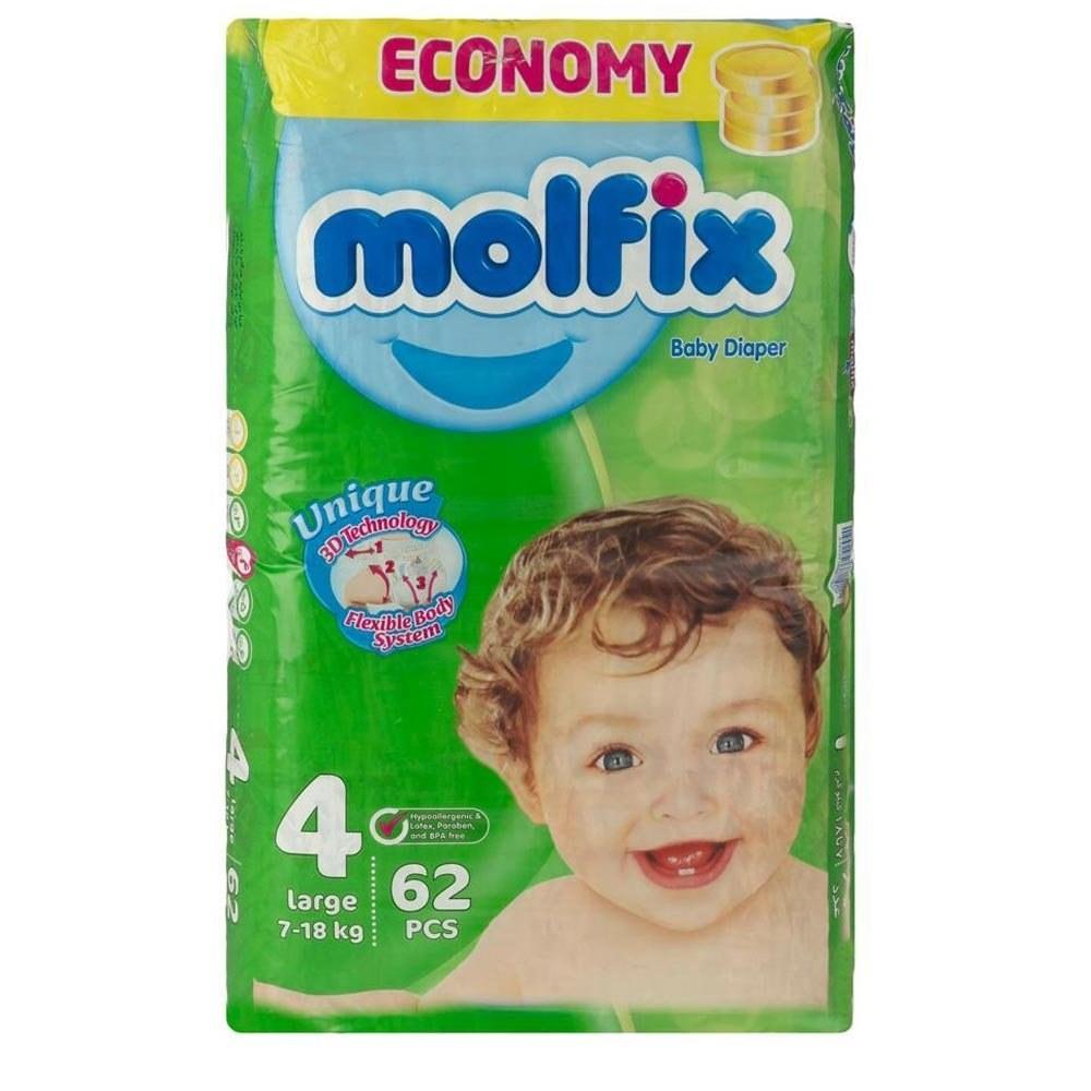 تصویر پوشک کامل بچه Economy سایز 4 مولفیکس 62 عددی ا - -