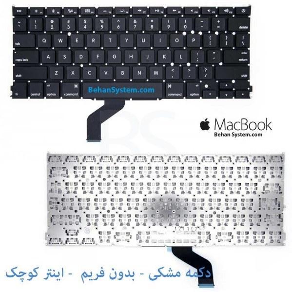 """main images کیبورد مک بوک پرو A1425 رتینا 13 اینچی مدل MD213 Keyboard MacBook Pro 13"""" A1425 (Late 2012) MD213"""