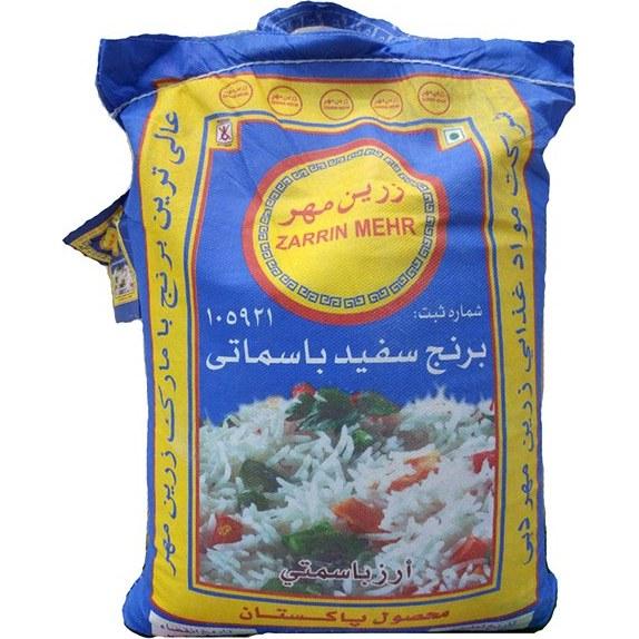 برنج پاکستانی زرین مهر 10 کیلوگرمی |