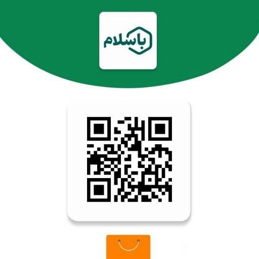 عکس کارت ویزیت غرفه باسلام2  کارت-ویزیت-غرفه-باسلام2