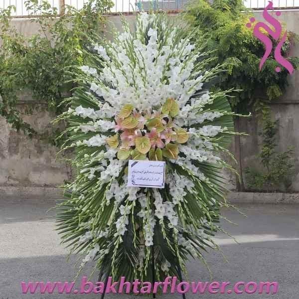 image پایه گل ترحیم-تاج گل با گلایل و آنتریوم و لیلیوم