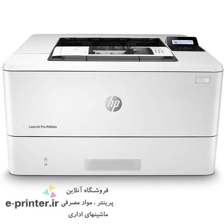 تصویر پرینتر لیزری مدل M404dn  اچ پی HP M404dn Laser Printer