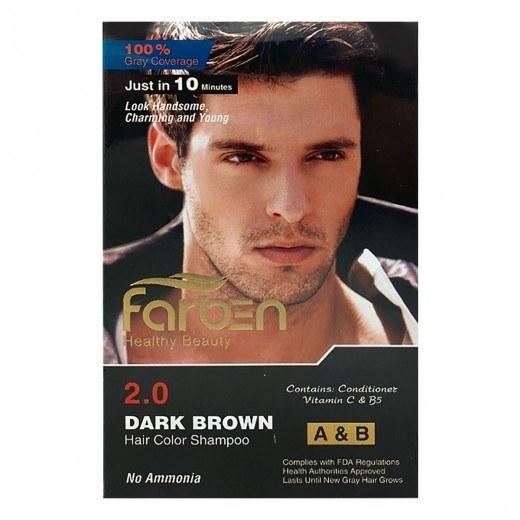 تصویر شامپو رنگ مو مردانه قهوه ای تیره فاربن