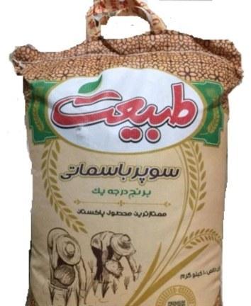 برنج طبیعت پاکستانی 10 کیلویی (کیلویی 10،500 تومان)  