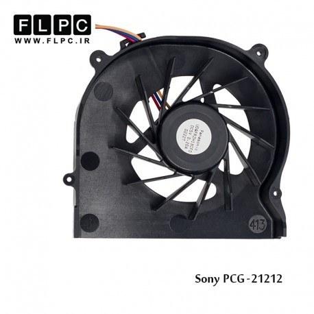 main images سی پی یو فن لپ تاپ سونی Sony Laptop CPU Fan PCG-21212