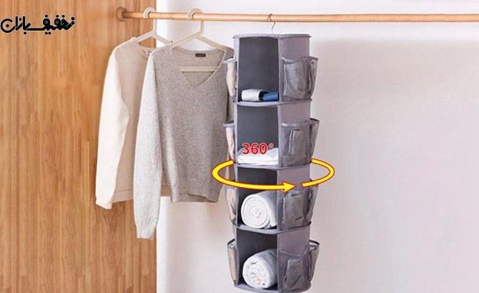 نظم دهنده کمد لباس گرد جیب دار ۴ طبقه با ۳۶% تخفیف و |