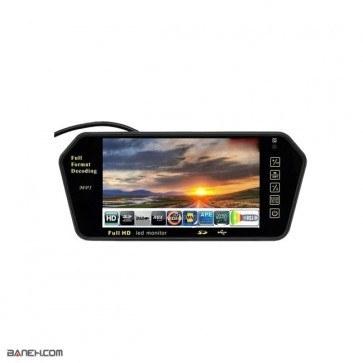 مانیتور آیینه ای خودرو 7 اینچ با دوربین دنده عقب Car Monitor