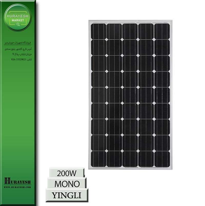 main images پنل خورشیدی 200W مونو کریستال YINGLI