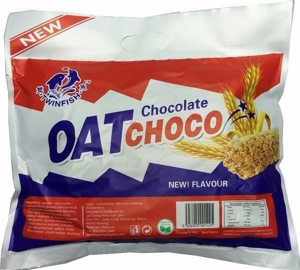 تصویر شکلات غلات مغذی oat choco مدل اورجینال