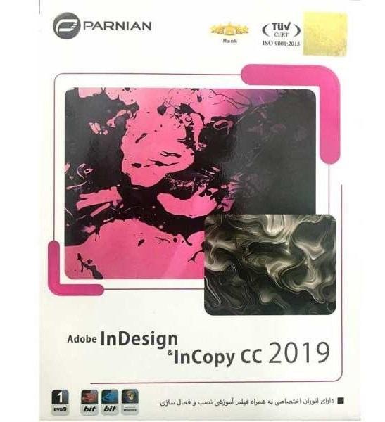 نرم افزار دارای فیلمئ آموزشی نصب و فعال سازی Adobe Indesign cc2019 نشر پرنیان