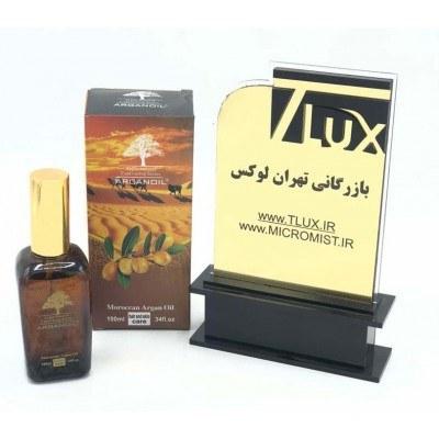 main images روغن آرگان مراکشی Moroccan Argan Oil