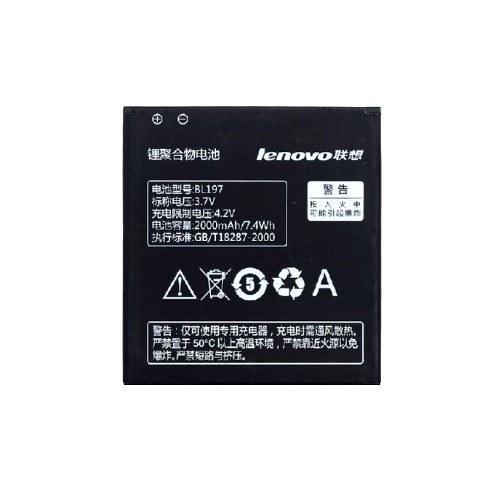 تصویر باتری اصلی گوشی لنوو اس Lenovo S899T BL197